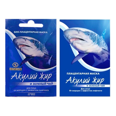 Маска для лица плацентарная с эффектом лифтинга «Акулья сила», акулий жир и зелёный чай, 10 мл