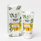 Дневной крем для лица с лифтинг-эффектом AsiaSpa «Тайский секрет», восточный жасмин, 50 мл