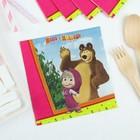 Бумажные салфетки «Маша и Медведь», 25 см, набор 12 шт.