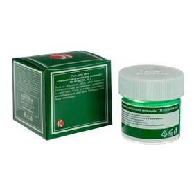 Гель антибактериальный для тела 'Линькэмэйсу китайский зеленый', китайская зеленка, 10 г Ош