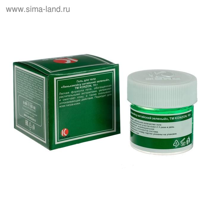 """Гель для тела """"Линькэмэйсу китайский зеленый"""", китайская зеленка, 10 гр."""