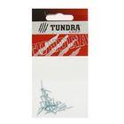 Саморезы универсальные TUNDRA krep, 2.5х13 мм, цинк, потай, 25 шт.