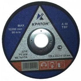 Круг отрезной по металлу Кратон A24TBF Ø125х3,0х22,2 мм