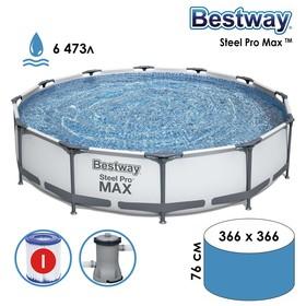 Бассейн каркасный Steel Pro MAX, 366 х 76 см, фильтр-насос, 56416 Bestway Ош