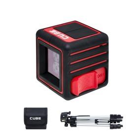 Нивелир лазерный ADA Cube Professional Edition А00343, 2 луча, диапазон 20 м, ±0.2мм/м Ош
