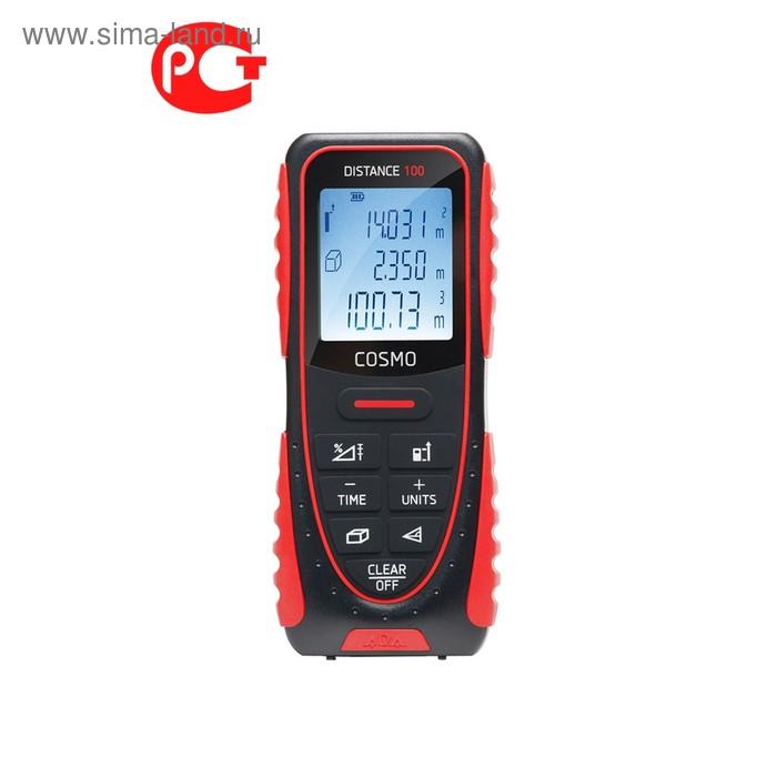 Дальномер лазерный ADA Cosmo 100 А00412, с функцией уклономера, 100 м, ±1.5 мм, IP54