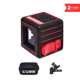 Нивелир лазерный ADA 3D Cube Home Edition А00383, 20 м, ±2 мм/10 м, ±3°, 3 линии, 1/4' Ош