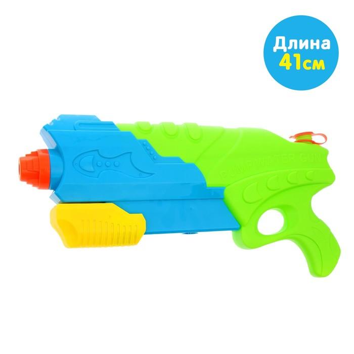 Водный пистолет Фишер, цвета МИКС
