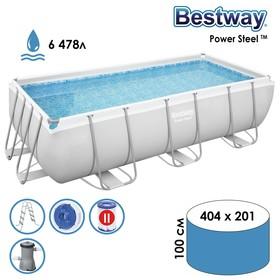 Бассейн каркасный Power Steel, 404 х 201 х 100 см, фильтр-насос, лестница, 56441 Bestway
