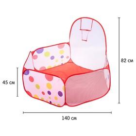 Палатка детская игровая - сухой бассейн для шариков 'Шарики', высота стенки с кольцом: 78 см Ош