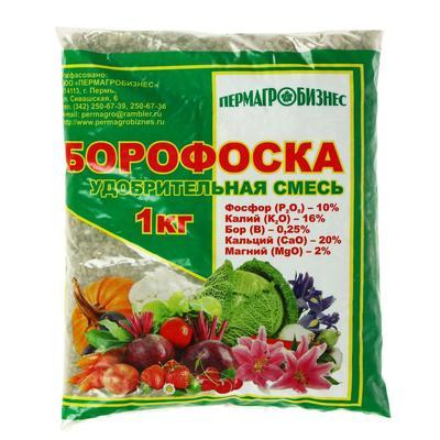 Удобрение минеральное Борофоска,  1 кг - Фото 1