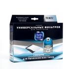 Набор универсальных фильтров Top House TH MCF2 для пылесосов, 2 шт.