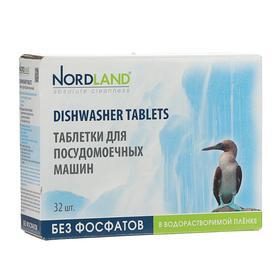 Таблетки для всех типов посудомоечных машин Nordland, 32 шт. по 20 г