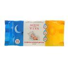 Салфетки влажные «Aqua Viva», с экстрактом алое вера, детские 72 шт
