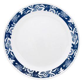 Тарелка обеденная True Blue, d=26 см