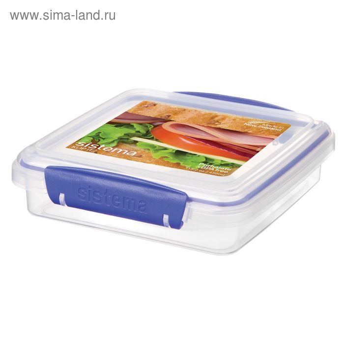 Контейнер для сэндвичей Sistema, 450 мл