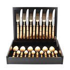 Набор столовых приборов Piccadilly Gold, золотистый, матовая полировака, 24 предмета