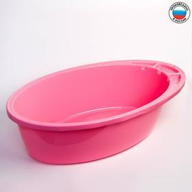 Ванночка детская, МИКС для девочки (жёлтый, розовый, красный) Ош