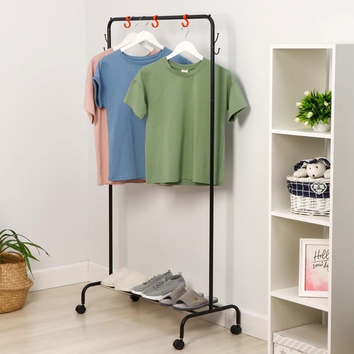 Вешалка гардеробная «Радуга-2», 89,2×39×154 см, цвет чёрный