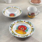 """Набор посуды детский """"Львенок"""": тарелка 20 см, кружка 200 мл, миска 550 мл"""