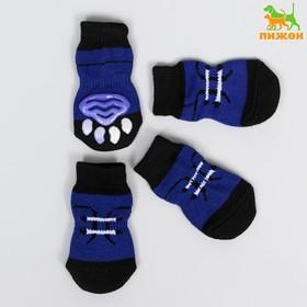 Носки нескользящие 'Шнурки', размер S (2,5/3,5 * 6 см), набор 4 шт Ош