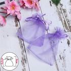 Мешочек подарочный 7*9, цвет фиолетовый