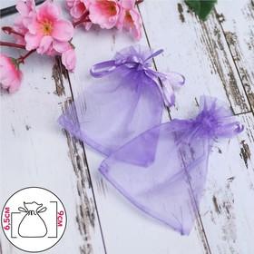 Мешочек подарочный 7*9, цвет фиолетовый Ош