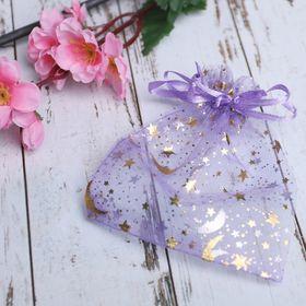 Мешочек подарочный 'Звезды с месяцем' 10*12,5, цвет фиолетовый с золотом Ош