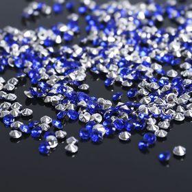 Стразы (набор 10грамм), 3мм, цвет тёмно-синий №8