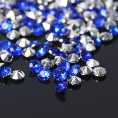 Стразы (набор 10грамм, 300шт), 4мм, цвет тёмно-синий №8