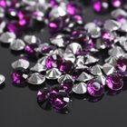 Стразы (набор 10 гр, 300 шт), 5 мм, цвет фиолетовый №10
