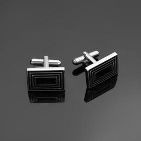 Запонки стальные 'Классика' прямоугольники с эмалью, цвет чёрный в серебре Ош