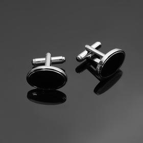 Запонки стальные 'Классика' овал с эмалью, цвет чёрный в серебре Ош