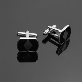 Запонки стальные 'Геометрия' с эмалью, цвет чёрный в серебре Ош