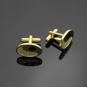 Запонки стальные 'Классика' овал, цвет чёрный в золоте Ош