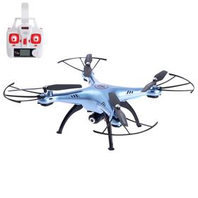 Квадрокоптер SymaX5HW, камера 0,3 Mpx, передача изображения на смартфон, барометр, цвет синий