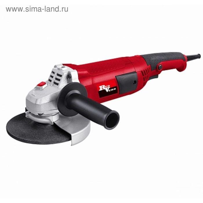 Угловая шлифмашина RedVerg RD-AG170-180S, 1700Вт; круг-180мм; 8500 об/мин