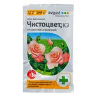 Средство от болезней цветочных культур Чистоцвет ампула в пак. 2 мл - Фото 1