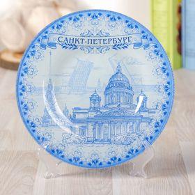 Тарелка сувенирная «Санкт-Петербург», d=20 см Ош