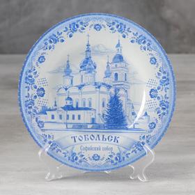 Тарелка декоративная «Тобольск», d=20 см Ош