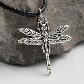 Кулон на шнурке 'Стрекоза', цвет чернёное серебро, 45см Ош