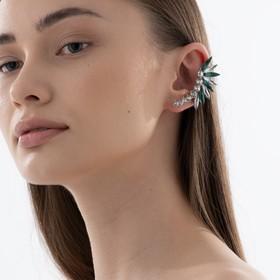 Серьга 'Каффа' лучи, цвет бело-зелёный в серебре Ош