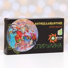"""Мыло органическое """"Тамбуканское. Спирулина"""", антицеллюлитное, 50 г"""
