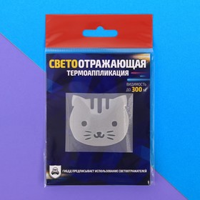 Светоотражающая термонаклейка на одежду «Кошка» Ош