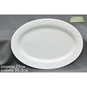 Овальное блюдо «Белая Роза», в подарочной упаковке