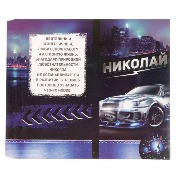 Обертка для шоколада Николай, 8 х 15.5 см