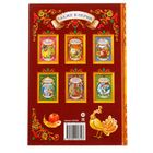 Книга в твёрдом переплёте «Русские народные сказки»,128 стр. - Фото 7