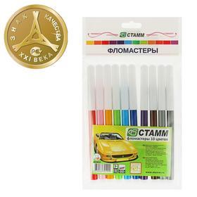 Фломастеры 10 цветов «Автомобили», толщина линии письма 1.0 мм, смываемые чернила, европодвес