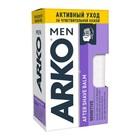Бальзам после бритья Arko Men Sensitive, 150 мл