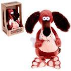 "Мягкая игрушка ""Пес & Kostochka"", 25 см"